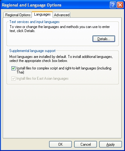 Language Support tab