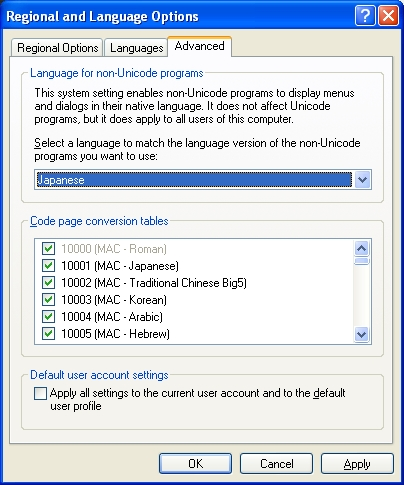 Send Email in Japanese from GroupMail (Windows XP) - Free
