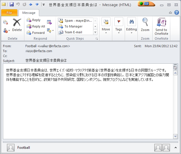 This is how the message looks when read in Microsoft Outlook 2010.