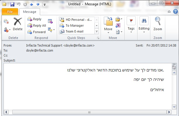 GroupMail Messages in Hebrew